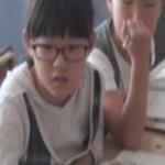 joung chung